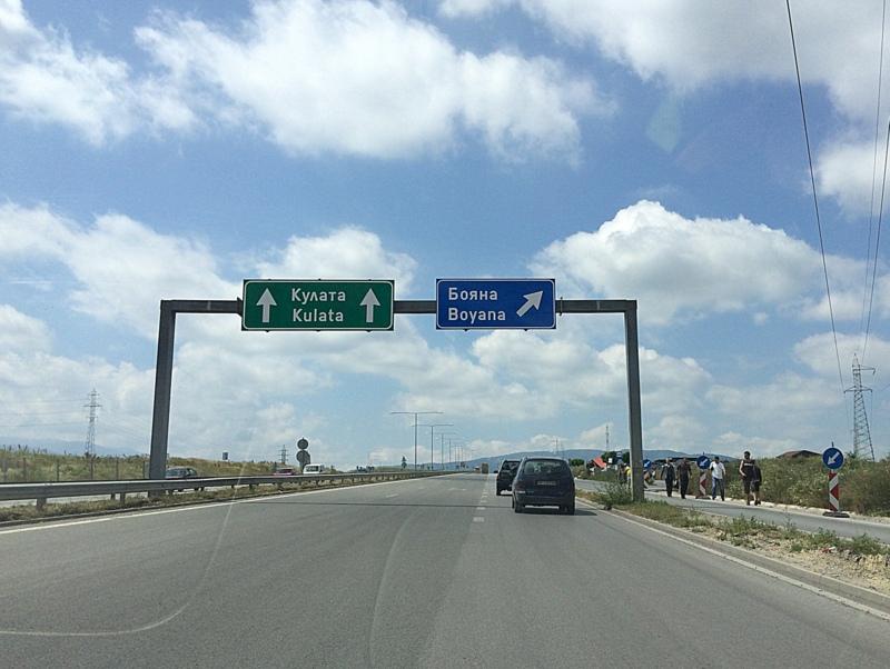 Autobahn Bulgarien Sofia Rila Roadtrip