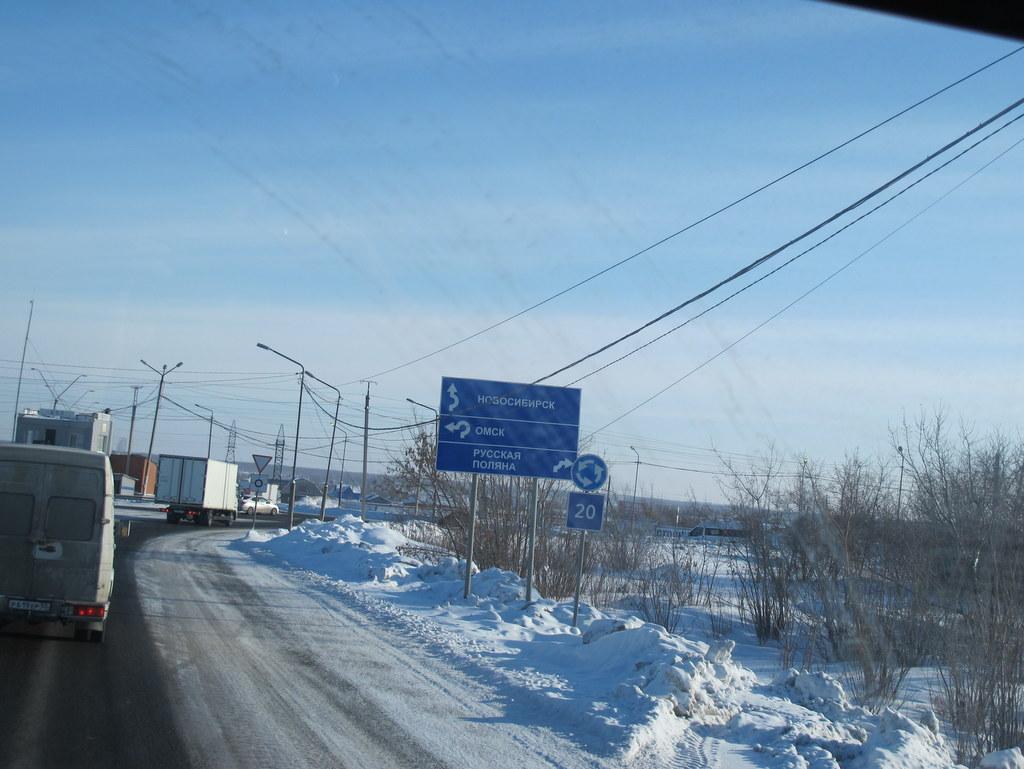 Novosibirisk Straße Trampen Hitchhiking