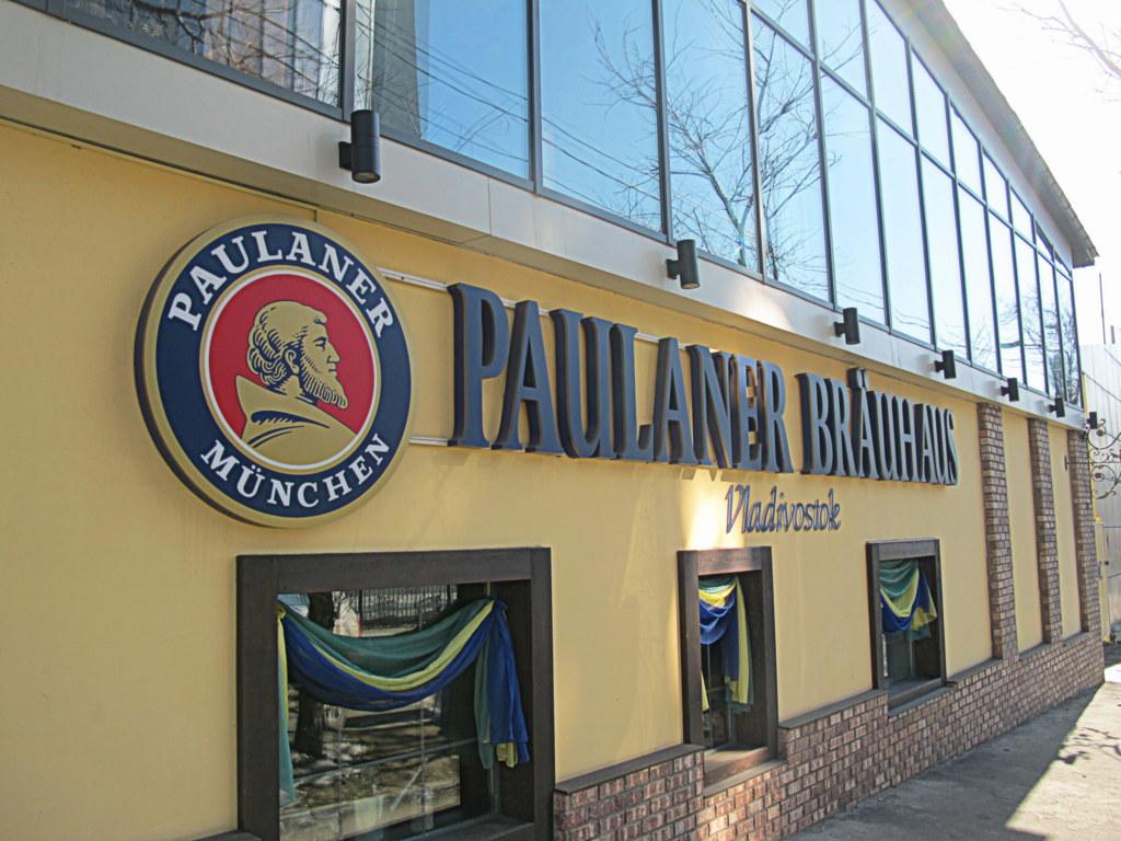 Das Paulaner Brauhaus in Wladiwostok.