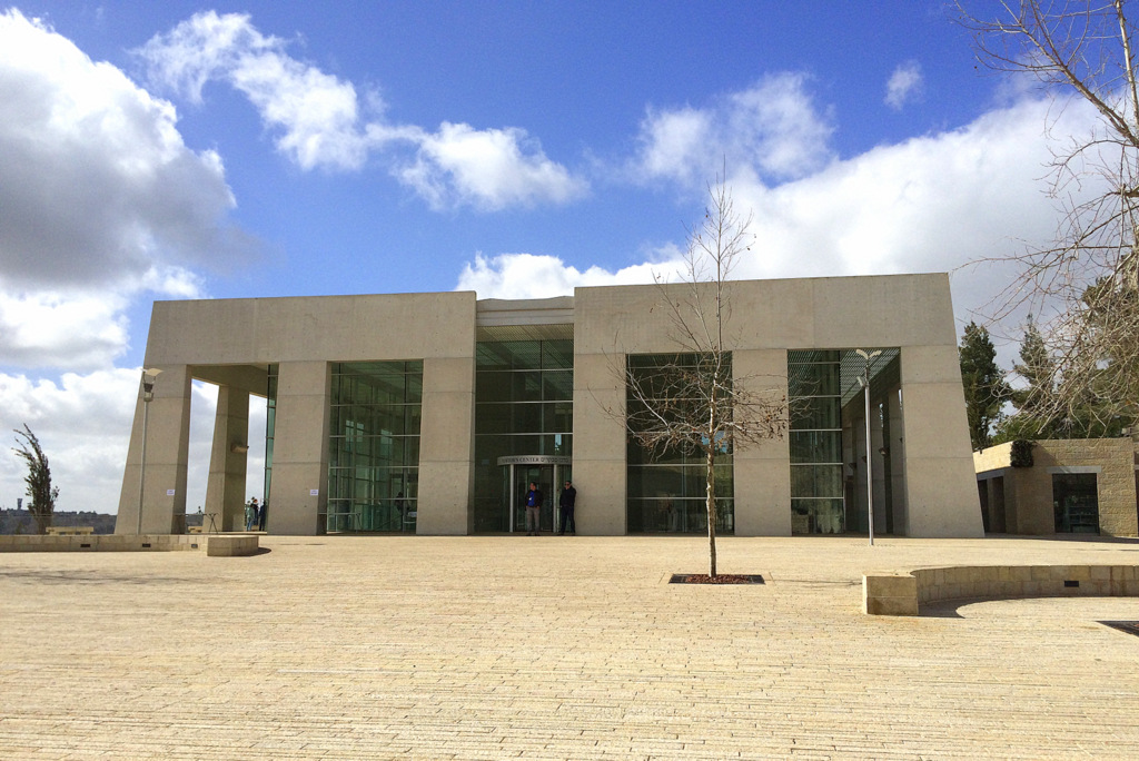 Das Eingangsgebäude zur Gedenkstätte Yad Vashem.