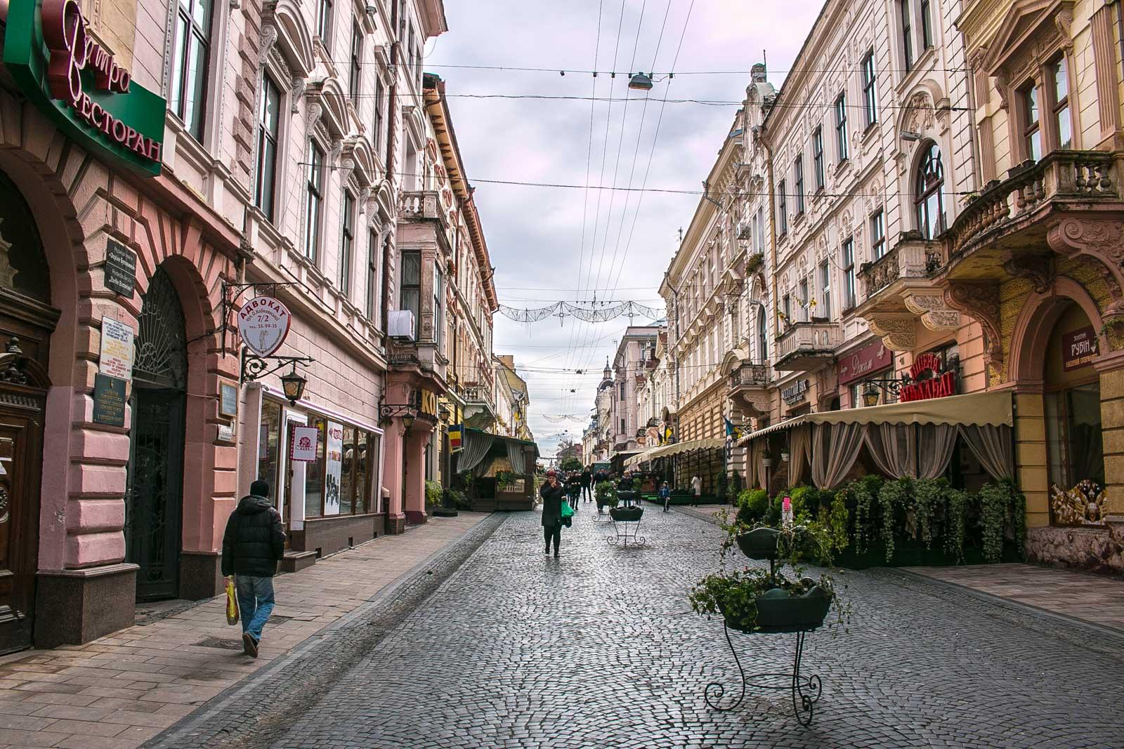 Olha-Kobyljanska-Straße Czernowitz