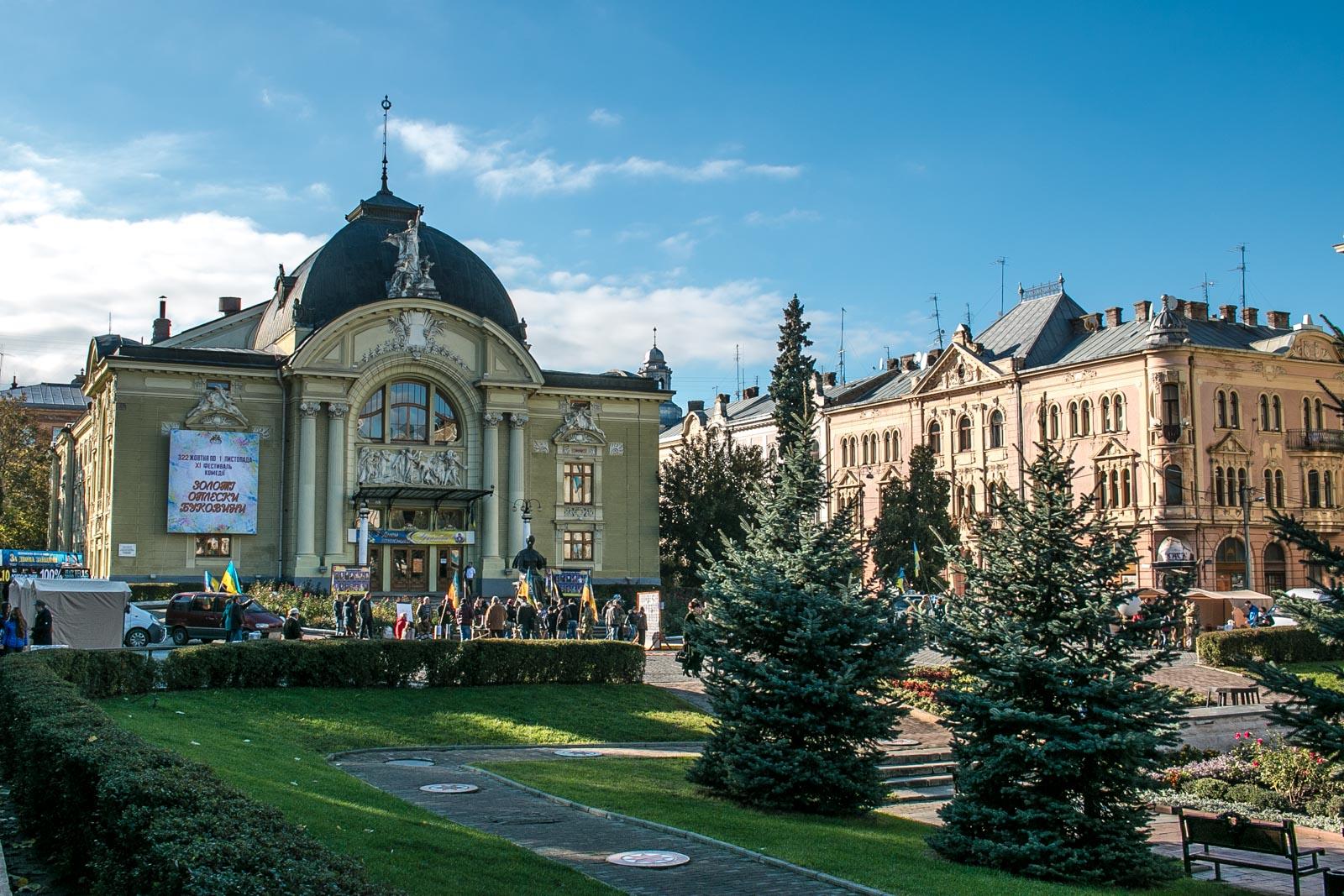 Theaterplatz Chernivtsi
