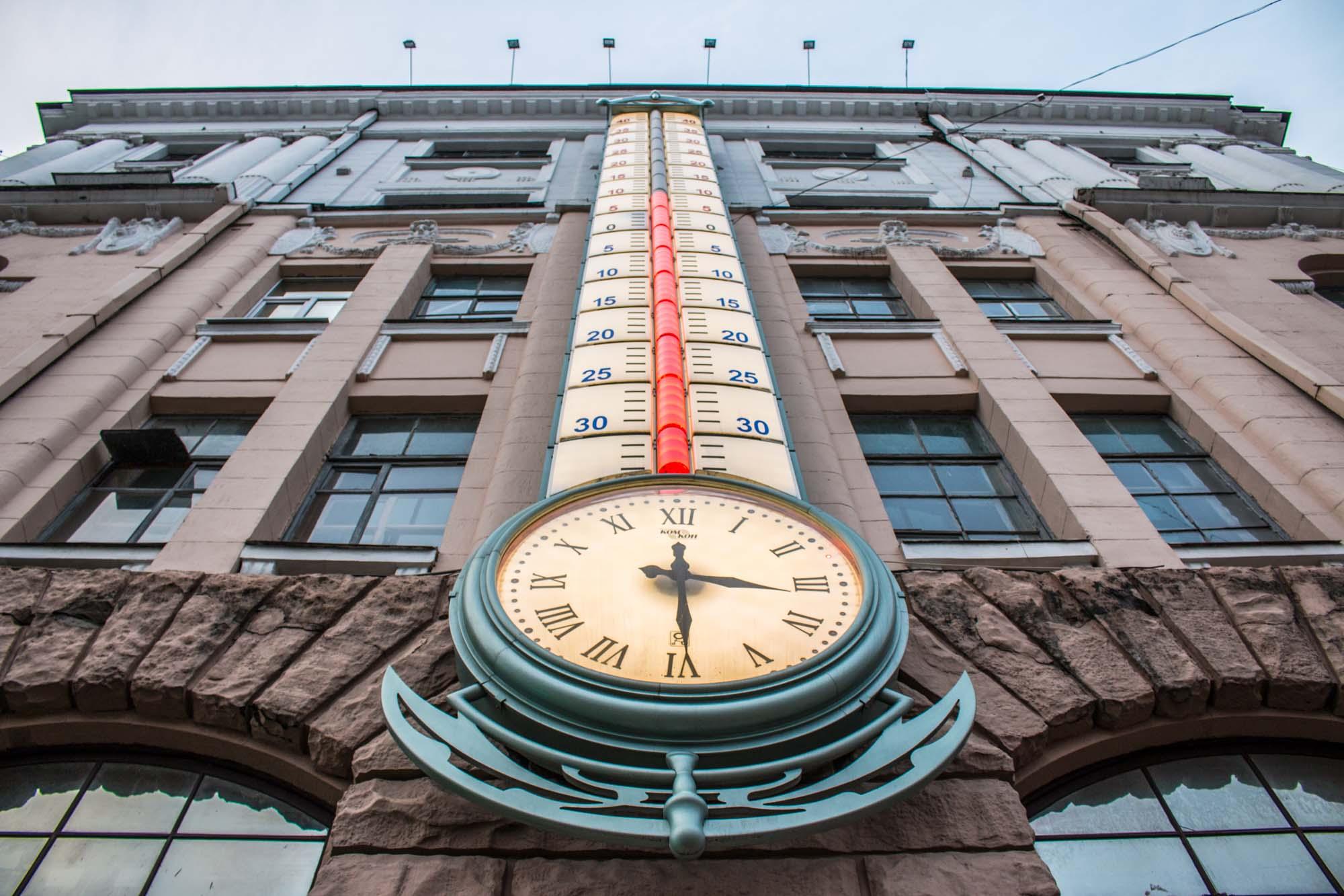 Charkiw Sehenswürdigkeiten Thermometer