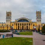 Charkiw Sehenswürdigkeiten Bahnhof