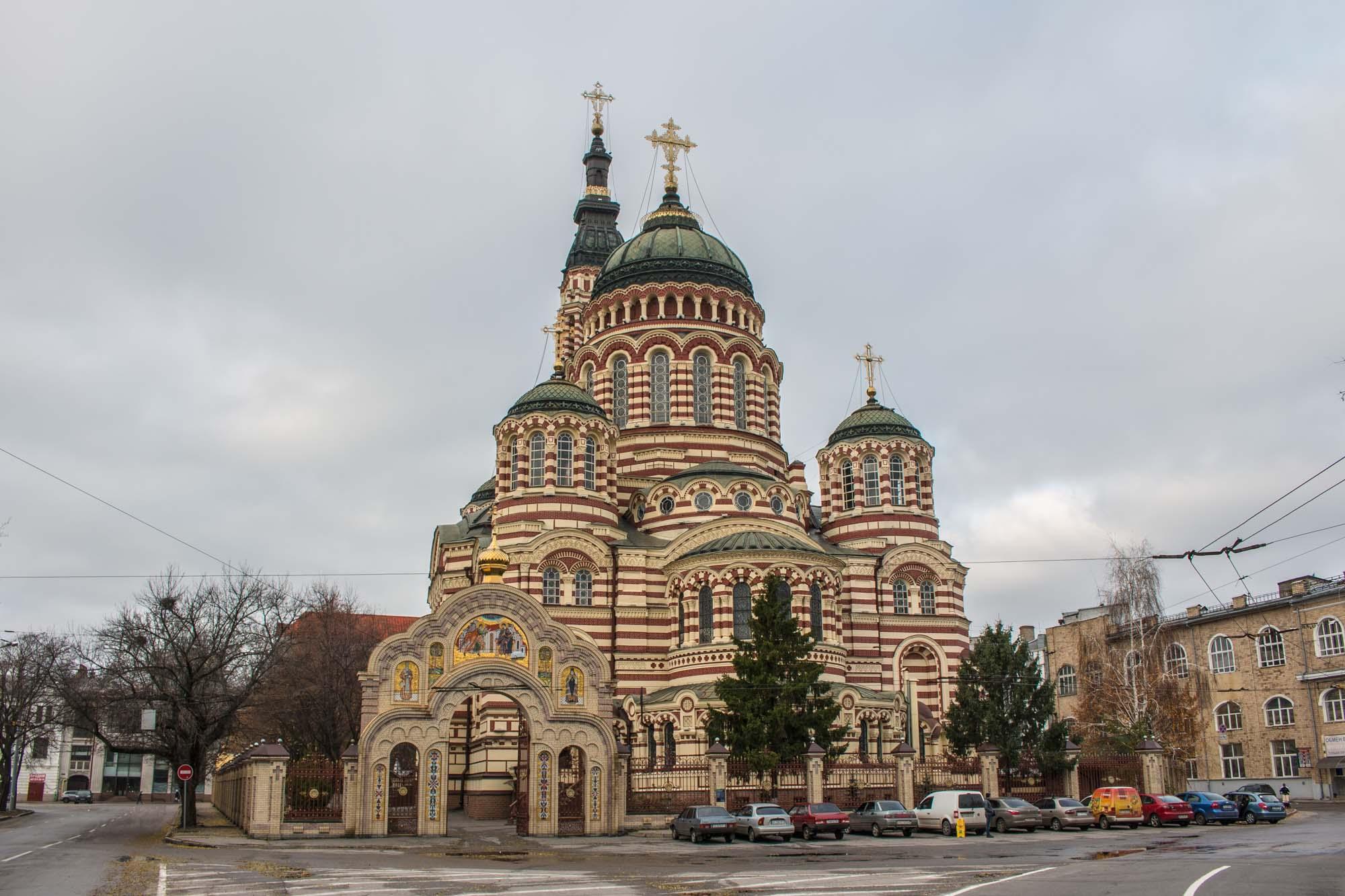 Charkiw Sehenswürdigkeiten Kathedrale