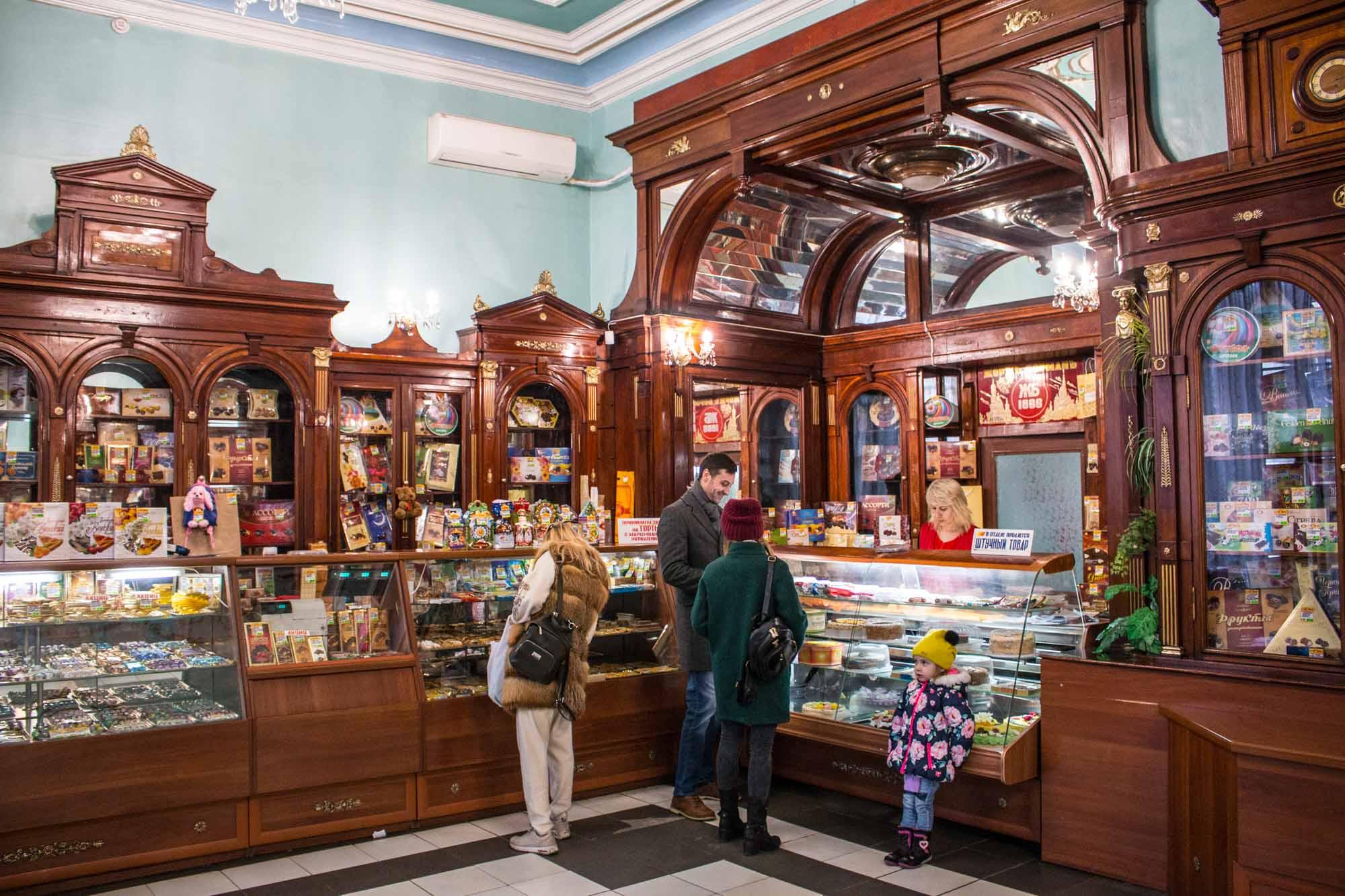 Vedmedyk Süßigkeitenladen Charkiw
