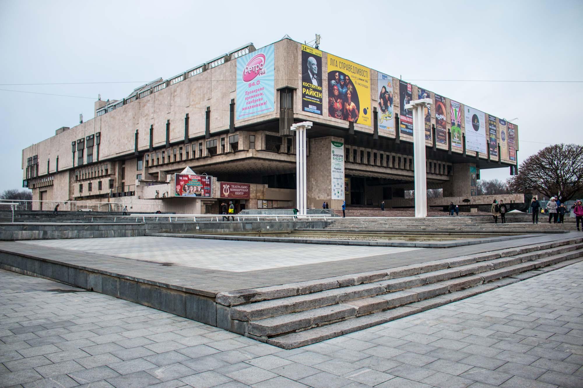 Oper Charkiw